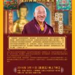 Long Life Guru Rinpoche-Amitayus Empowerment in Hong Kong