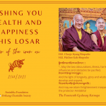Wishing You Health and Happiness This Losar