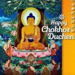 Happy Chokhor Duchen